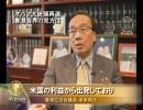 【新唐人】オバマ大統領再選 香港各界の見方は