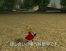 【東方GTA】大天狗放送局 第一話