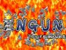 【MUGEN】ENGUNトーナメント