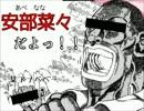 ちゃんみお日記5
