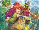 【バンブラDX】聖剣伝説2 妖精族のこども ポポイのテーマ【作ってみた】