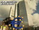 【新唐人】外資 権力交代後の経済回復を期待