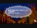 【ニコニコ動画】【AviUtl】枠を付けるアニメ効果(改)を解析してみた