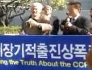 【新唐人】「臓器狩り」記者会見 韓国政府の屈服でキャンセル