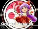 【ニコニコ動画】【東方旧作アレンジ】Oriental Magicianを解析してみた