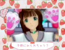 アイドルマスター ぱんつぅ(゚∀゚)o彡ぱんつぅ 春香 伊織 やよい 亜美