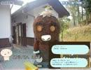 【ニコニコ動画】とんかつの自転車旅行記71 大分~熊本を解析してみた
