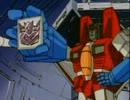 戦え!超ロボット生命体トランスフォーマー 第9話