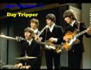 【ニコニコ動画】Beatles cover DAY TRIPPERを解析してみた