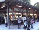 第96位:鎌倉 鶴岡八幡宮 thumbnail