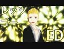 【ニコニコ動画】アイドルマスターDT エンディングを解析してみた