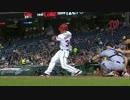 【ニコニコ動画】【MLB】ブライス・ハーパー ホームラン&好プレー集+おまけ【新人王】を解析してみた