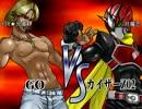 THE 淫夢OF FIGHTERS 対戦動画 YTR★兄貴v