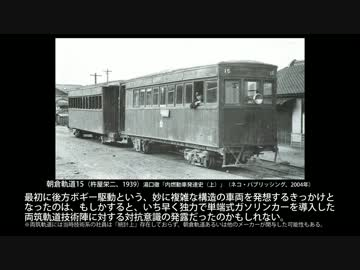道の記憶-福岡県道21号線ものが...