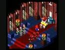 スーパーごちゃマリオRPG その3