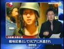 【新唐人】「まだ青い」CCTV記者にネット民が大笑い