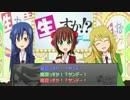 【1111P1周年合作】魔窟っすか!?サンデー【後編】 thumbnail