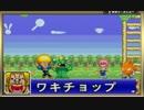 【ボゲー!】 ボボボーボ・ボーボボ9極戦士ギャグ融合 を実況プレイ part7