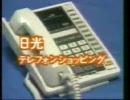 【ニコニコ動画】【訂正版】神のテレフォンショッピングを解析してみた