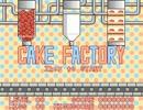 【ニコニコ動画】永遠にケーキを作らされるゲーム作ったを解析してみた