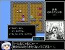 FC版DQ3RTA_5時間22分17秒_Part1/9 thumbnail
