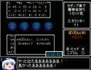 FC版DQ3RTA_5時間22分17秒_Part2/9