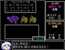 FC版DQ3RTA_5時間22分17秒_Part3/9