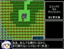 FC版DQ3RTA_5時間22分17秒_Part5/9 thumbnail