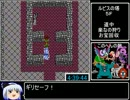 FC版DQ3RTA_5時間22分17秒_Part8/9 thumbnail