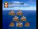 【大航海時代外伝】海賊実況プレイ20(海賊競争)