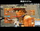 【スパ4AE2012】FAXギモト 家庭用MASTER達成【まこと】
