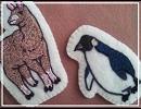 しろくまカフェのペンギンさんを刺繍してみた