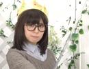 ゲストの佐武宇綺 『世界は私を待っているんだ』と呟きながらヌンチャクをブン回す惨事 thumbnail