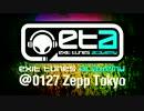 【出演者より最新メッセージ!!】ETA@0127Zepp Tokyo【新年初東京公演!!】 thumbnail