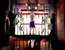 【重音テト】幽霊屋敷の首吊り少女【UTAUカバー】