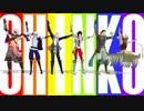【MMD戦国BASARA】6武将でWelcome to the MMD【イニシャルC・H・I・N・K・O】