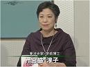 【宮脇淳子】どう見る?新指導者・習近平の登場[桜H24/11/15]
