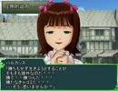 GM舞ちゃんの妖精国物語J