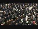 H24/11/16 衆議院本会議【日本再起への解散!!】