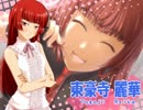 "SAKURA Saori ""true my heart"" feat. MaouAngel and RedShoulder"