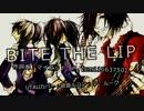 【UTAUカバー】 BITE THE LIP 【欲音ルコ♀