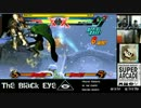UMVC3 The Black Eye  まめスパイダー VS vxDANTE  (2/5)