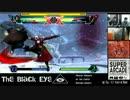 UMVC3 The Black Eye  まめスパイダー VS vxDANTE  (4/5)