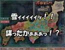【戦国ランス】319点なんて簡単【高得点】part4 浅井朝倉、徳川