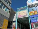 【ニコニコ動画】吉祥寺 商店街の音と景色を解析してみた