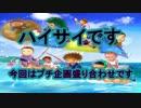 【エムキューブ】プチ企画【ハイサイ探偵団】 thumbnail