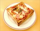 ピザトーストを食べる【咀嚼音】 thumbnail