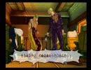 ジョジョの奇妙な冒険5部黄金の旋風ムービー集④ thumbnail