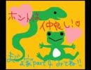 【三姉妹で実況】 魔女の家 ~part4~ thumbnail