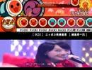 【太鼓さん次郎】 【 IKZO 】 ニッポン笑顔百景 【 桃黒亭一門 】